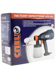 Краскопульт Спец БПО-350