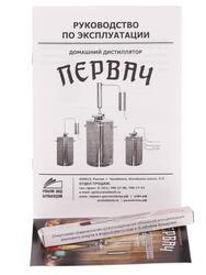 Дистиллятор Первач Эконом-12