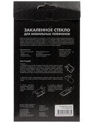 "4.7"" Защитное стекло для смартфона Microsoft Lumia 550"