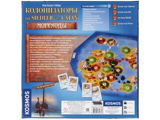 Дополнение для игры Колонизаторы: Мореходы