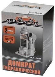 Гидравлический  домкрат Автостоп AJ-002