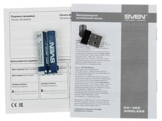 Мышь беспроводная Sven RX-355 Wireless
