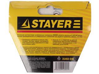 Треугольник шлифовальный STAYER MASTER 35460