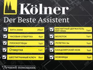 Набор инструментов Kolner KTS 39