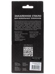 "5"" Защитное стекло для смартфона ZTE Blade A465"