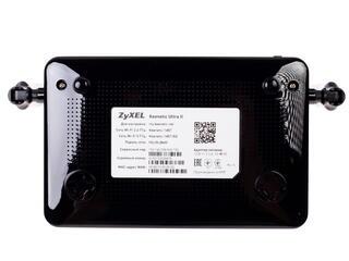 Маршрутизатор Zyxel Keenetic Ultra II