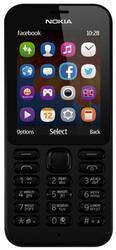 Сотовый телефон Nokia 222 Rome DS черный