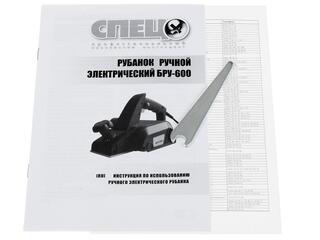 Электрический рубанок СПЕЦ БРУ-600