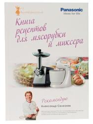 Книга Panasonic