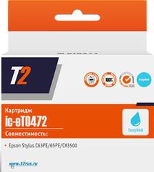 Картридж струйный T2 IC-ET0472