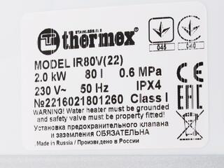 Водонагреватель Thermex Round Plus IR 80 V