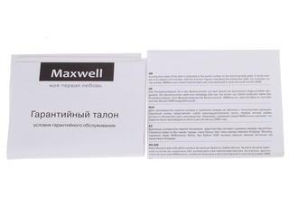 Измельчитель Maxwell MW-1401 зеленый