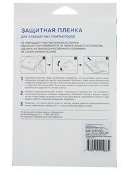 Пленка защитная для планшета Archos 70 Platinum