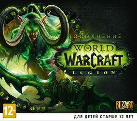 Дополнение игры для ПК World of Warcraft: Legion