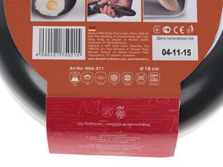 Сковорода Rondell RDA-071 серый