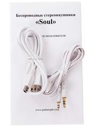 Наушники Partner Soul