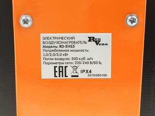 Тепловая пушка электрическая RedVerg RD-EHS3