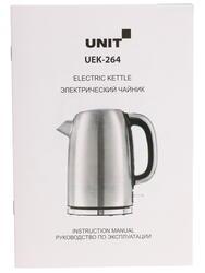 Электрочайник Unit UEK-264 бежевый