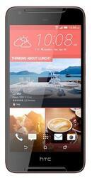 """5"""" Смартфон HTC Desire 628 DS 32 ГБ синий"""