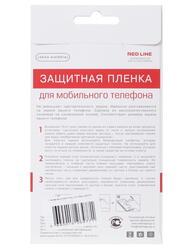 "5""  Пленка защитная для смартфона Meizu M2 mini"