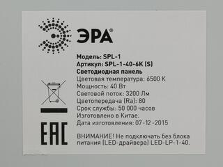 Светодиодная панель ЭРА SPL-1-40-6K