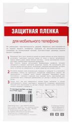"""4""""  Пленка защитная для смартфона DEXP Ixion P140 Taiga"""