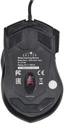 Мышь проводная Oklick 805G BEOWULF