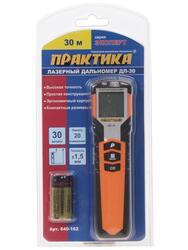 Лазерный дальномер ПРАКТИКА ДЛ-30 640-162
