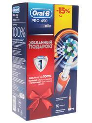 Электрическая зубная щетка Braun Oral-B 450 Cross Action