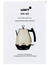 Электрочайник Unit UEK-263 бронзовый