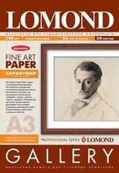 Бумага для широкоформатной печати Lomond Velour