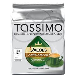 Кофе в капсулах TASSIMO Jacobs Кафе Крема Классик