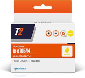 Картридж струйный T2 IC-ET0544