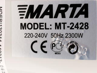 Масляный радиатор Marta MT-2428 серый