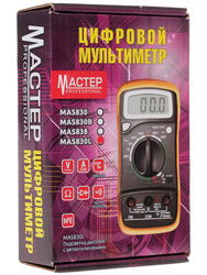 Мультиметр Master Professional MAS830L