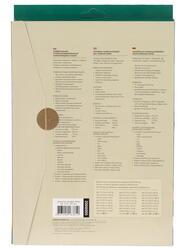 Самоклеящаяся бумага Lomond 2000005