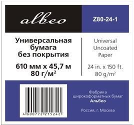 Бумага для широкоформатной печати ALBEO Z80-24-1