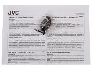 Сабвуферный динамик JVC CS-GD1210