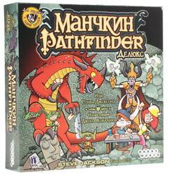 Игра настольная Манчкин: Pathfinder