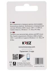 Память USB Flash KREZ 201 32 Гб