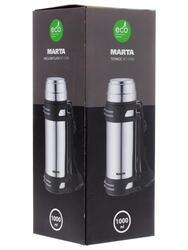 Термос Marta MT-2996 серебристый