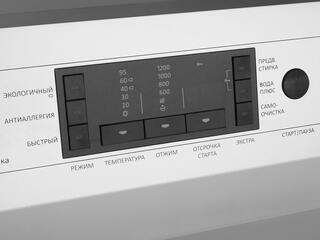 Стиральная машина Gorenje W75Z23A/S