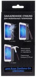 """4.5"""" Защитное стекло для смартфона Asus Zenfone Go ZB452KG"""