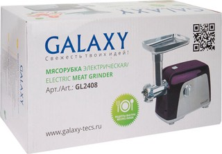 Мясорубка Galaxy GL2408 серебристый