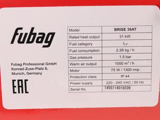 Тепловая пушка газовая Fubag Brise 30 AT