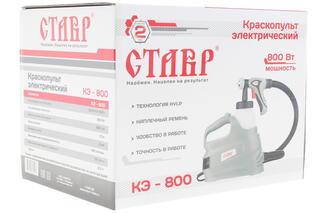 Краскопульт Ставр КЭ-800