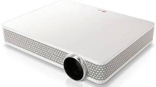 Проектор LG PF80G белый