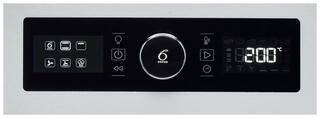 Электрический духовой шкаф Whirlpool AKZ 6220 IX
