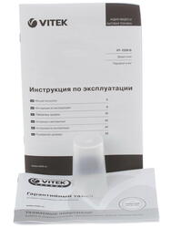 Утюг Vitek VT-1250 G зеленый