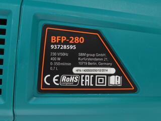 Краскопульт BORT BFP-280